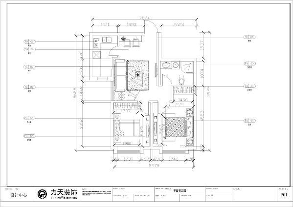 本方案是远洋城户型图H1户型75平方米两室两厅一卫,从整体上看,此户型房体结构合理,是一个适合长久居住的生活环境。户型南北通透,布局紧凑,动静分明