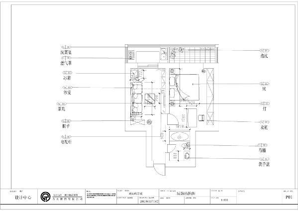 本户型是中山门99平米,本户型坐北朝南,舒展尺度宽松,全明设计,面积适中,阳光充足,即充分采光,又有利于室内空气流通,在本户型上,客厅、卧室都有窗户,能够保证足够的阳光的照入,能够吸收新鲜的空气