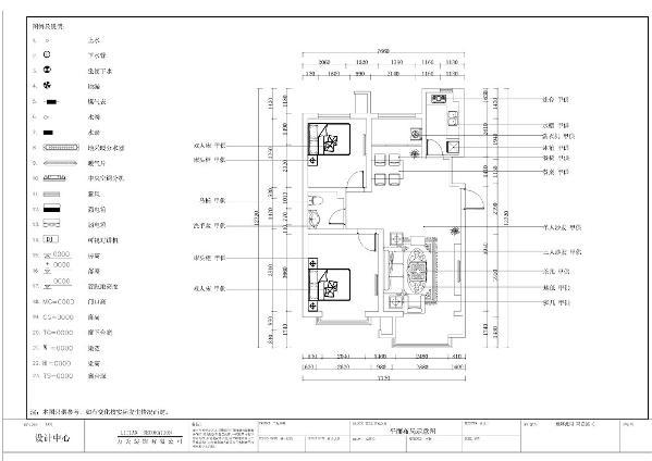 该户型是奥莱城小高层标准层A户型2室2厅1卫1厨96㎡。