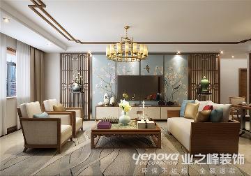 中城嘉汇 117平 新中式风格
