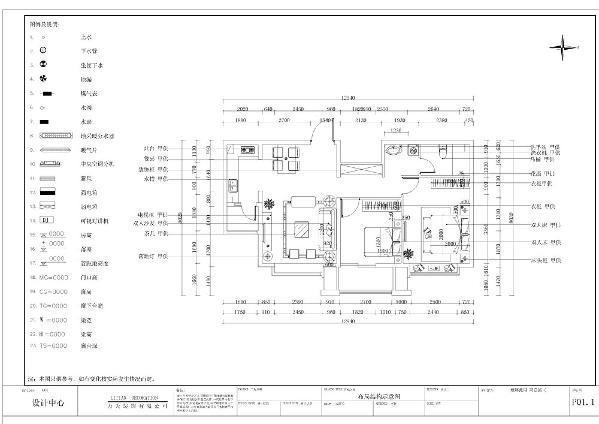 该户型奥莱城小高层标准层D户型2室2厅1卫 94.00㎡。