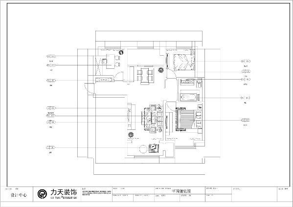 现代风格3天津华侨城-C-3室2厅1卫-110.00㎡3室1厅1卫1厨110平米。