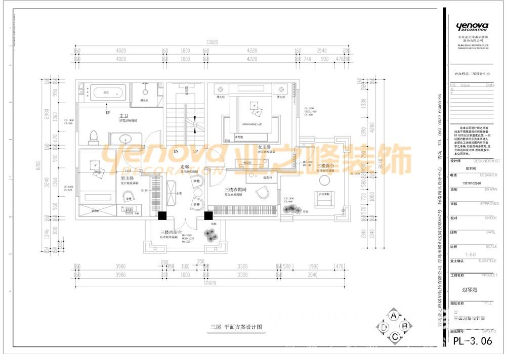 现代简约 别墅 户型图图片来自青岛业之峰官方客服--小万在浪琴海 240平 现代风格的分享