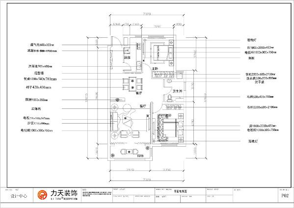 本小区是天津华侨城-沐风A-2室2厅1卫,本户型为101平方米,两室两厅一卫的标准户型,下面是本案的一个简单的介绍:户型南北通透,布局紧凑,动静分明。主卧内设有大窗,采光充足,视野开阔