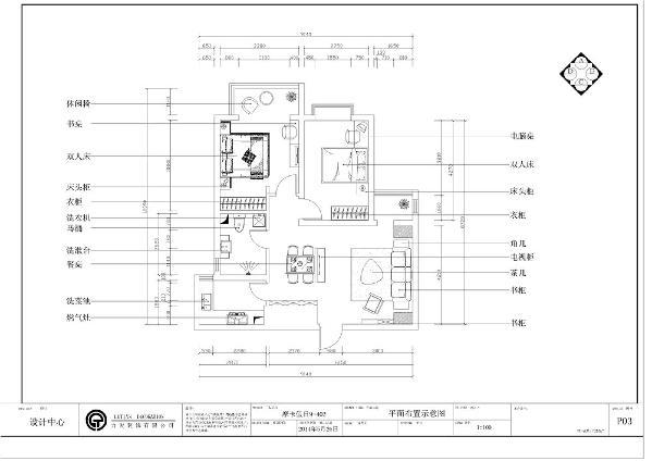 本案为摩卡假日两室两厅一厨一卫90平米。