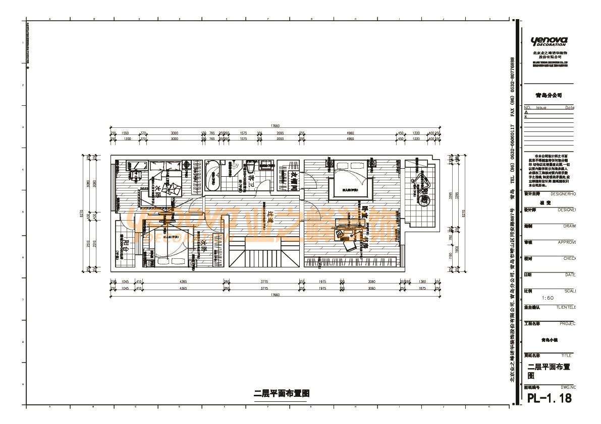 户型图图片来自青岛业之峰装饰--小娟在万科青岛小镇  欧式的分享