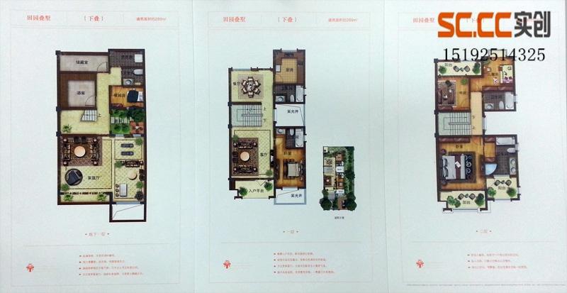 实创 水岸新都 四居 中式 户型图图片来自快乐彩在水岸新都叠墅下叠289平新中式的分享
