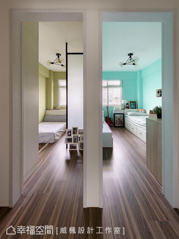 每间卧室皆有各自代表色,不仅丰富视觉感受,也让北欧风格更加鲜明。