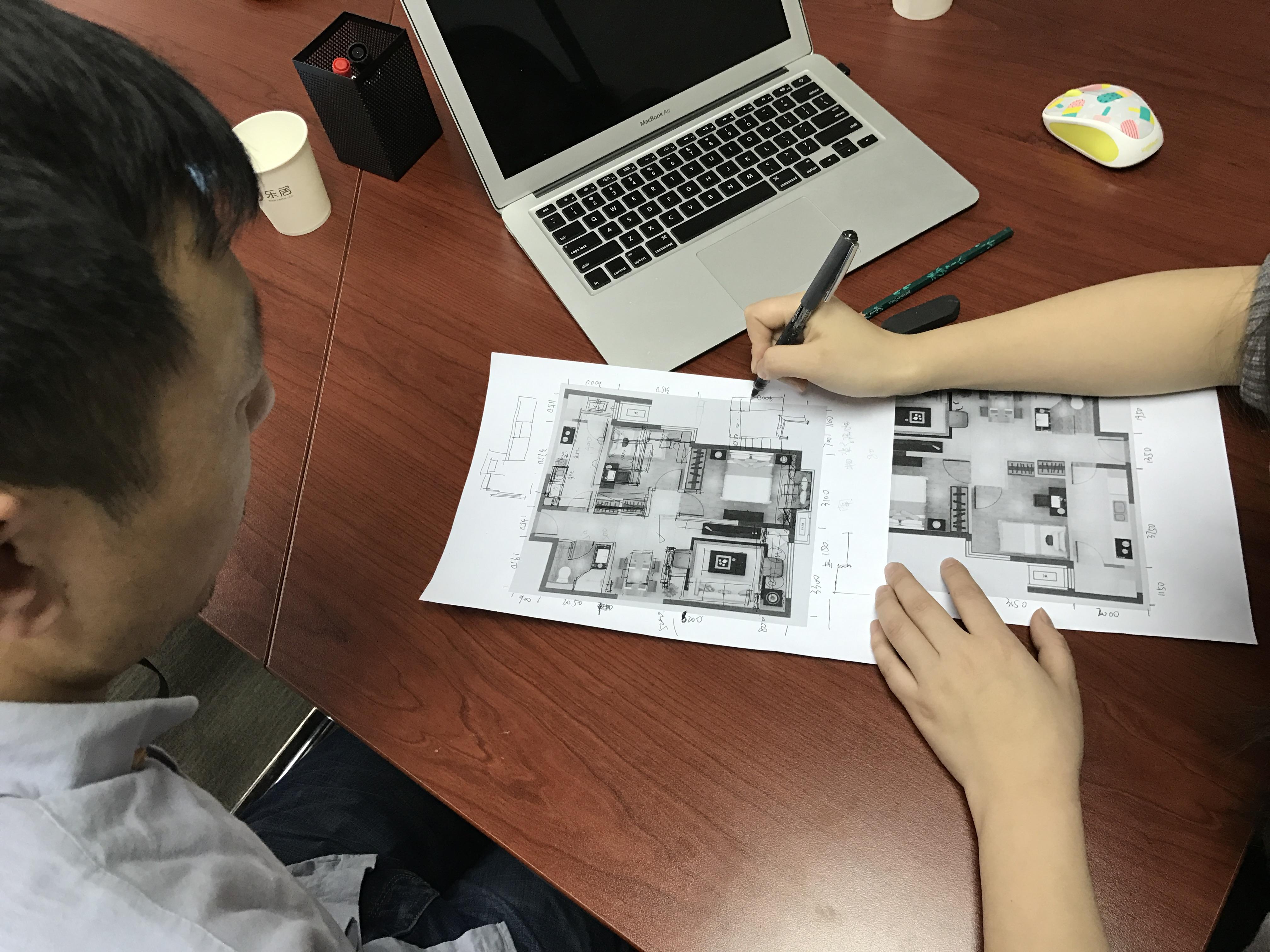 设计咨询日图片来自djfw2016在1231设计咨询日第8期的分享