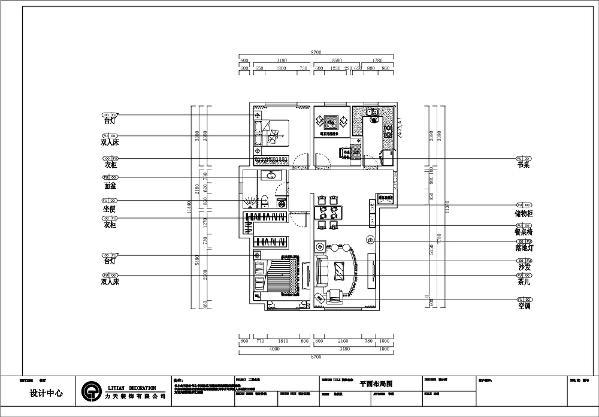 本案为 远洋城三室两厅一厨一卫124平米的户型。
