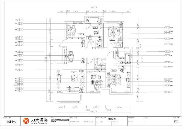 本案为亚泰蓝湾三是两厅两卫一厨面积为126平方米标准户型,下面是本案的一个简单的介绍 :本户型南北通透,布局紧凑,动静分明,宽敞明亮。