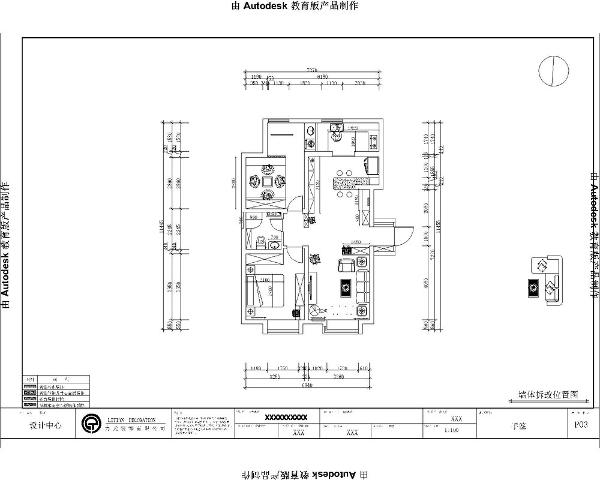 首先,从入户门开入,左手边一个玄关边柜,走过过道,左手边为大厅,大厅对面为餐厅,餐厅与厨房相连,厨房有拉门,保证独立的操作空间,主卧室在整个空间的里侧,保证空间的私密性