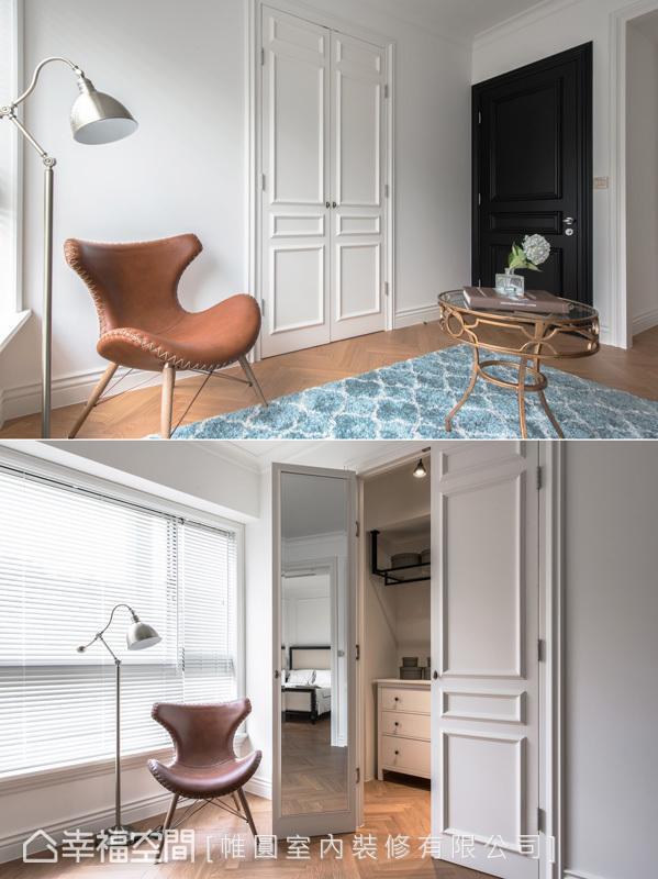 转入私人空间,独立更衣室的门片设计上,同样运用简约调性的美式线板,围塑整体空间的一贯风格。