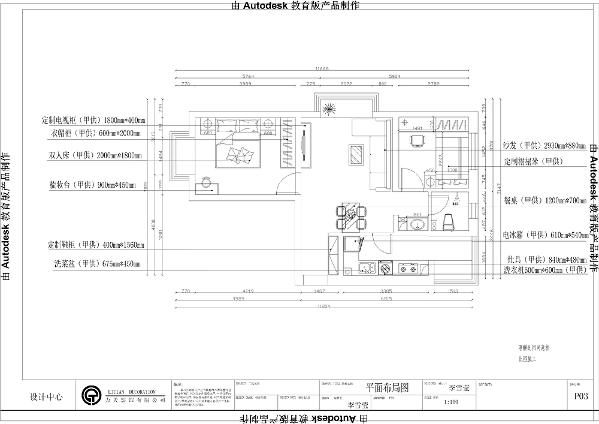 空间布局为十字动线分布,卧室布置在两侧。两个卧室的门都分布在动线上,客厅的空间保持的比较完整。较长的一段入户过道作为单纯的动线空间显然浪费了室内的空间