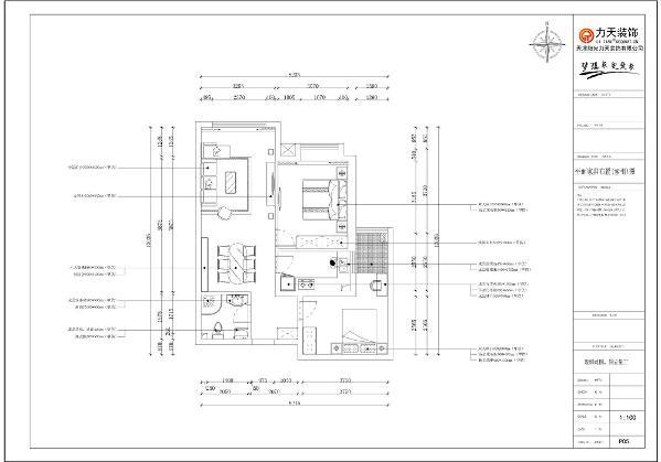 本案为天津市西青区旭辉御府两室两厅一厨一卫88平方米户型,本户型为全阳户型,采光较好,布局规整,动线清晰。