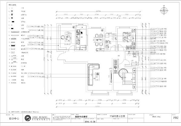 本户型为融创中心 126㎡三室两厅一厨两卫的户型,此户型南北通透,采光较好,户型比较规整,整体空间的布局基本合理。