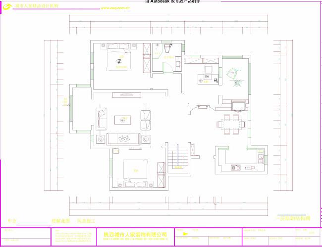 欧式 复式 高档装修 别墅 西安装修 其他图片来自西安城市人家装饰王凯在300㎡欧式大宅,就是这个范儿的分享