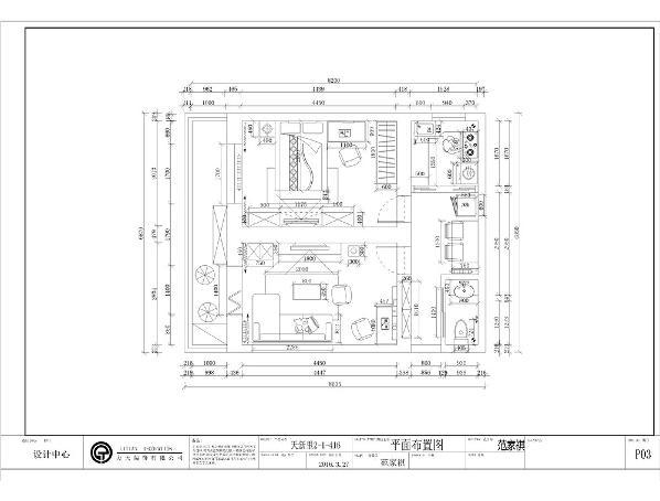 户型是方正的户型,较规整。从布局上看入户为玄关的位置,在其右边为卫生间,客厅位于空间的正中间的位置,餐厅位置为于最右边,餐厅于厨房相邻,主卧位于最左边。构成了整个空间。
