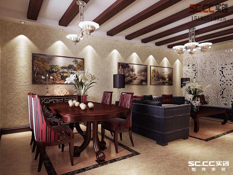 明德小镇 三居 美式 联排 别墅 餐厅图片来自快乐彩在明德小镇150平联排别墅美式的分享