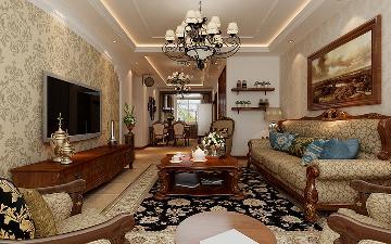 中海康城125平美式风格