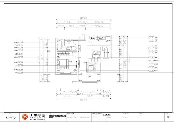 从入户门进入,自顺时针方向依次是:走廊、厨房、厨房阳台、客厅、阳台、卧室、 卫生间,厨房有独立的阳台,可做储物间,也可做洗衣房功能机动性大