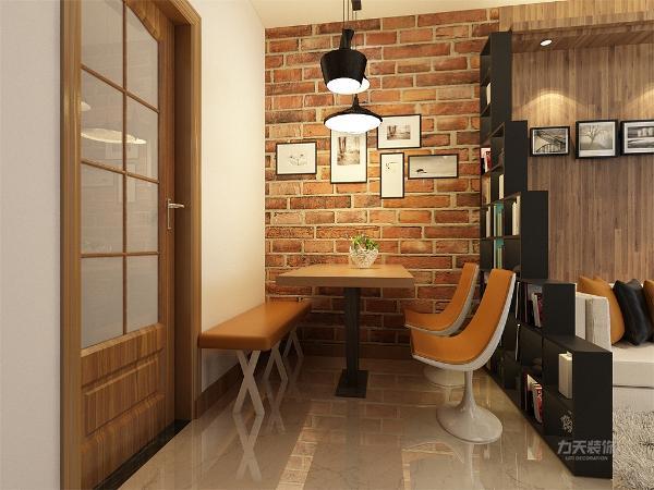 餐桌背景墙则用红色砖墙壁纸做装饰,并在餐厅和客厅之间做了一个阶梯式置物架不但可以区分空间也不遮挡光线