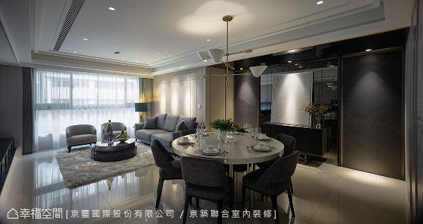 京璽国际透过细腻观察,演绎年轻屋主所希冀的风格与机能性,并运用精湛的设计手法,成功打造高质感的时尚大宅。