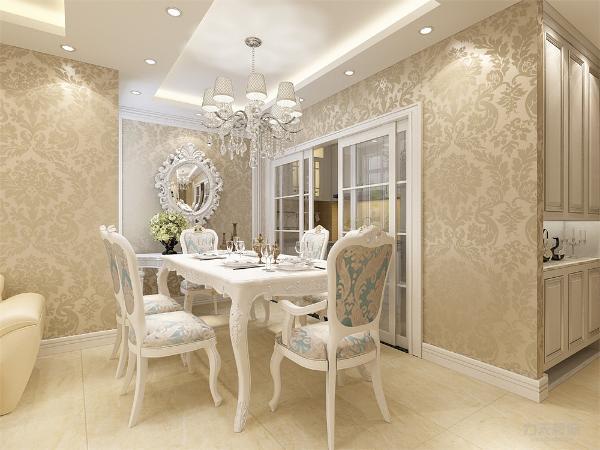 餐厅有自己独立的空间采用的欧式风格的餐桌椅呼应整体风格