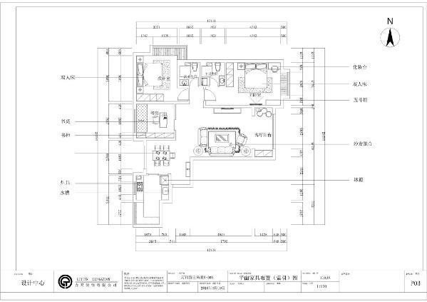 本户型整体呈L形,从入户门进去,开始自顺时针方向开始,玄关、餐厅、厨房、储物间、书房、次卧、次卫、主卫、主卧、客厅阳台。