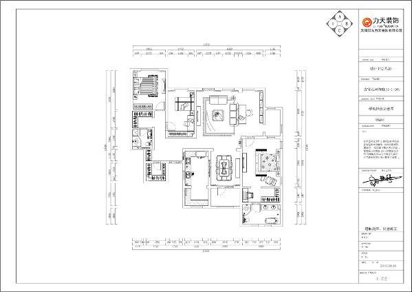 本次的设计风格是新中式风格,户型位置 吉宝沁风御庭1 ;户型:三室两厅一厨两卫;平米数:138㎡。