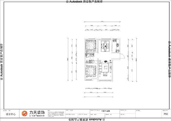 该户型为夏洛兹花园洋房标准层B1户型2室2厅1卫1厨 95.12㎡。