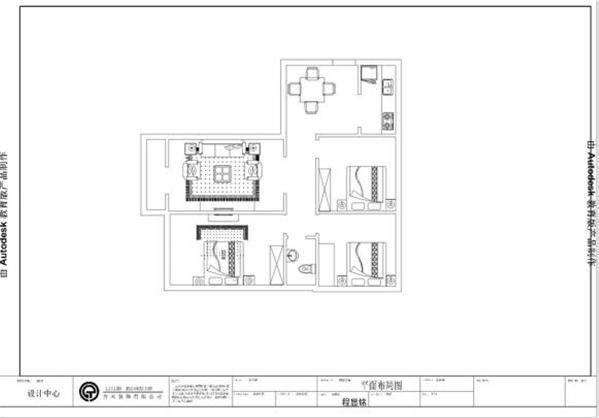 本次的设计是现代风格,户型,宁盛里 三室两厅一卫一厨大小,138㎡。