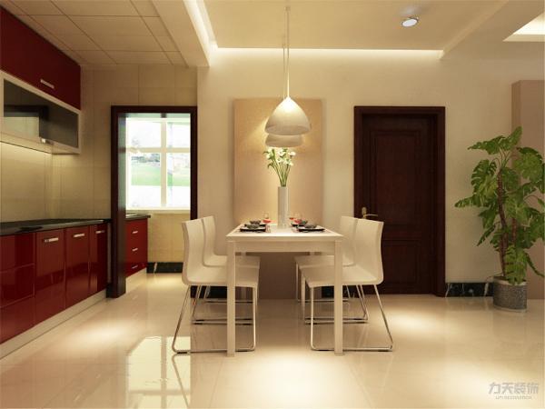 餐厅和餐厅挨着,方便用餐,可以节省用餐时间.空间设计合理。