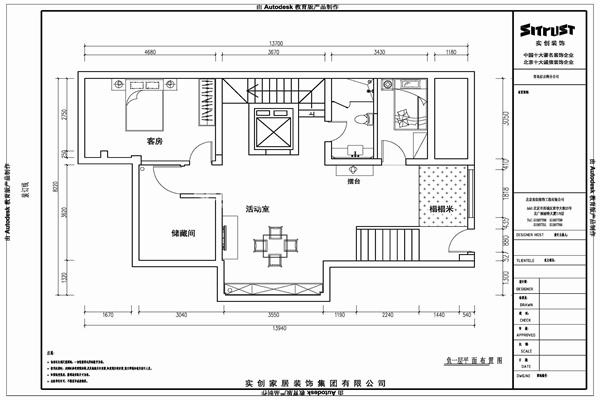 别墅 新中式 万科 红郡 白领 卧室图片来自快乐彩在万科红郡300平新中式装修设计的分享