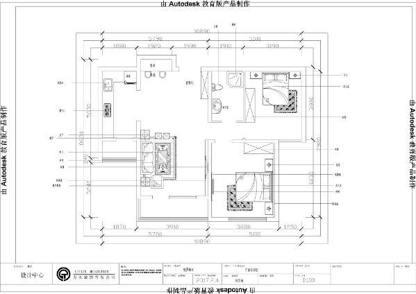 本次的设计风格是现代简约风格,户型,境界梅江 两室两厅一厨一卫,大小96.8平米。