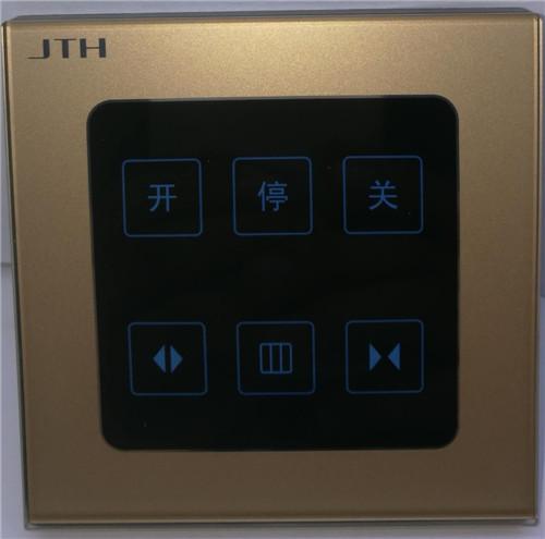 无线互控开 智能开关 智能家居 智能系统 开关图片来自金通慧无线互控开关在无线互控开关的分享
