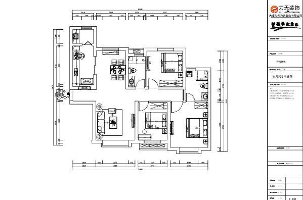 本户型为津南新城3室2厅1厨2卫 135㎡的大户型。户型布局规整,功能分区大体合理,整体采光适中,布局紧凑。