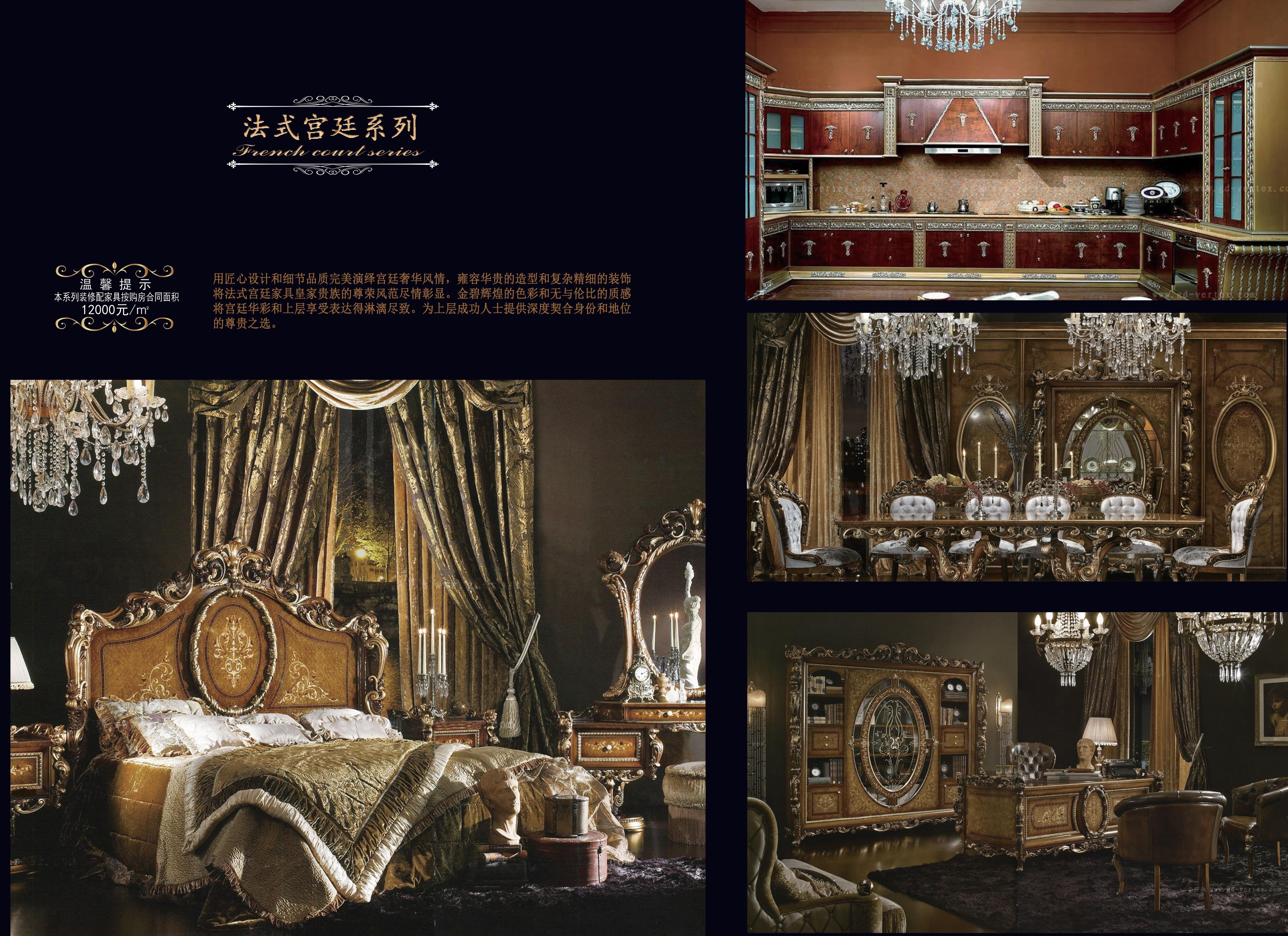 欧式 别墅图片来自乐粉_20170228091152557在法式宫廷风格家具赏析的分享