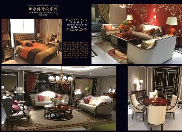 新古典时尚风格家具赏析