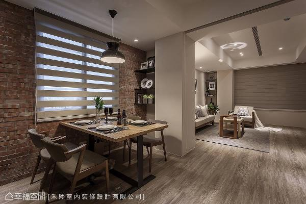 谢张志升与林宗仪设计师将屋主希冀的机能纳为设计表情,经过格局调整之后,将客餐厅连结一气,并利用畸零空间规划表示层板。