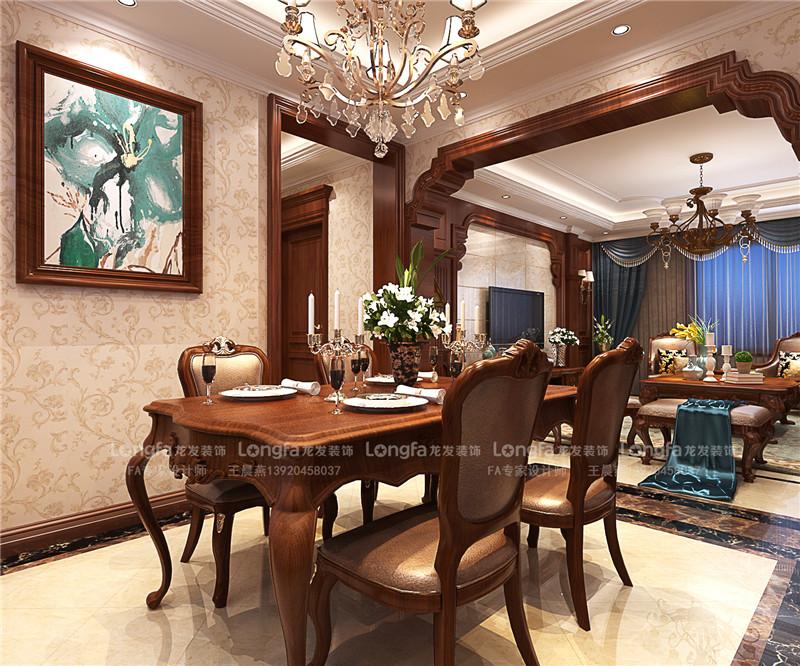 龙发装饰 生态城万通 美式风格 三居室 室内装修 餐厅图片来自龙发装饰天津公司在万通新新家园175平米美式风格的分享