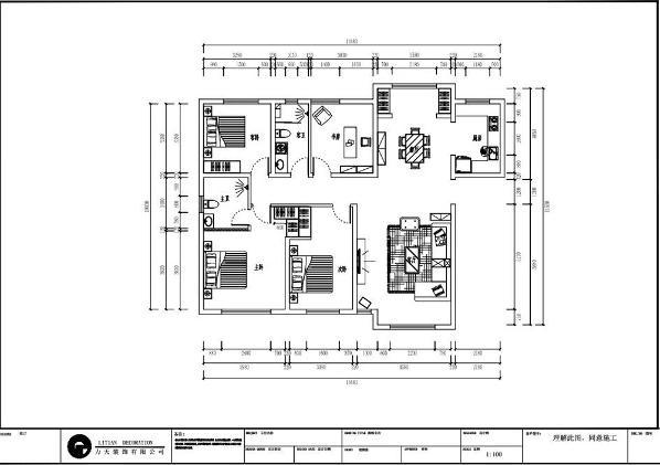 本户型为港西新城天安龙元四室两厅一厨两卫170㎡的空间。