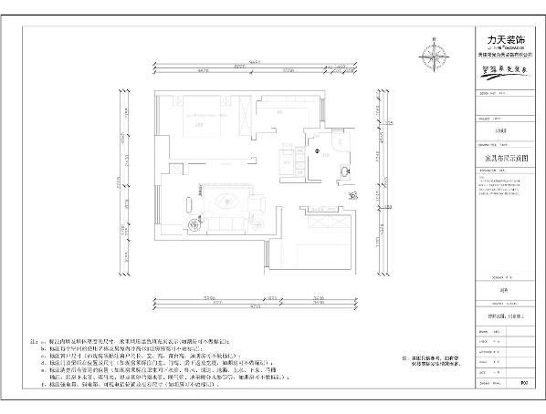 该户型是大河宸章小区,两室两厅一厨一卫共计85平米。