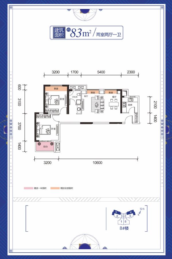 欧式 二居 小资 户型图图片来自武汉全有装饰在广电兰亭荣荟83平欧式风格的分享