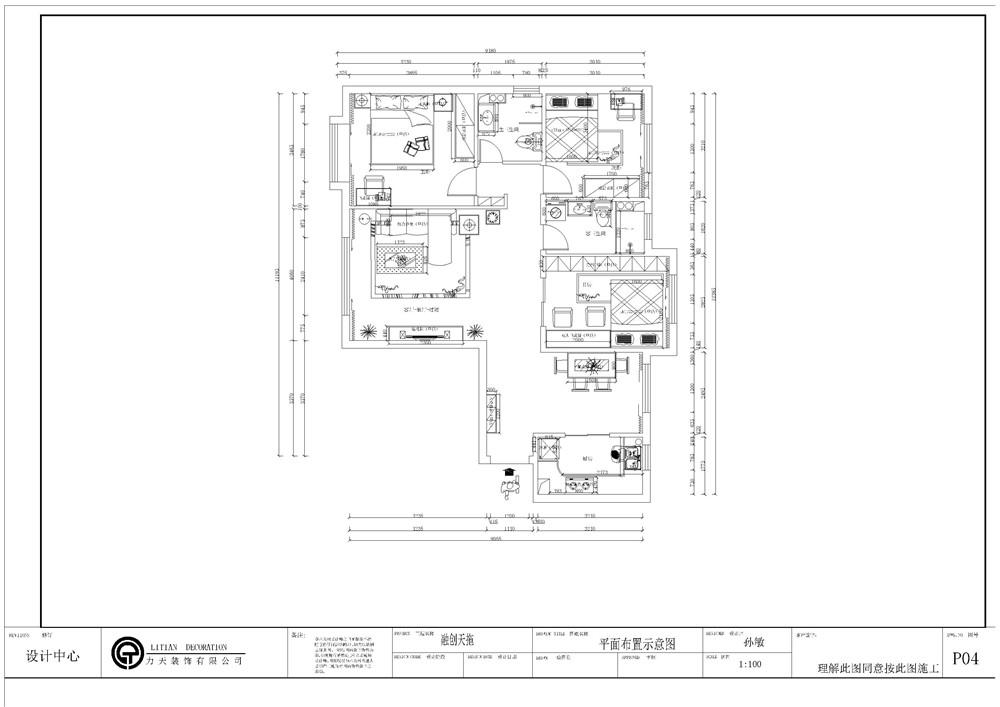 融创中心 中式风格 三居 户型图图片来自阳光放扉er在力天装饰-融创中心124㎡的分享