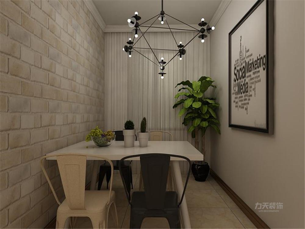 雅仕兰庭 欧式 二居 餐厅图片来自阳光放扉er在力天装饰-雅仕兰庭89㎡欧式的分享