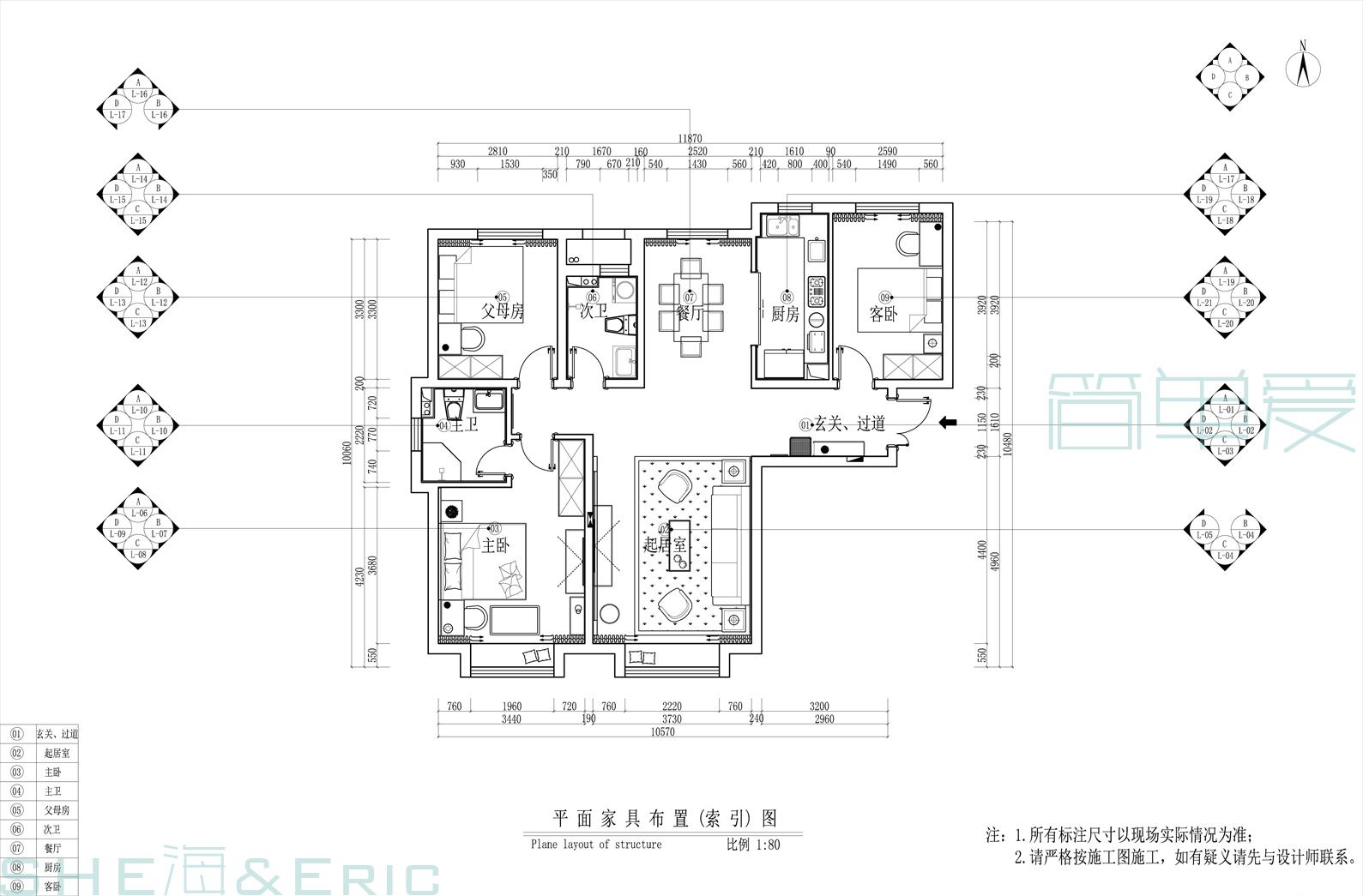图片来自SHE海&ERIC在设计案例的分享