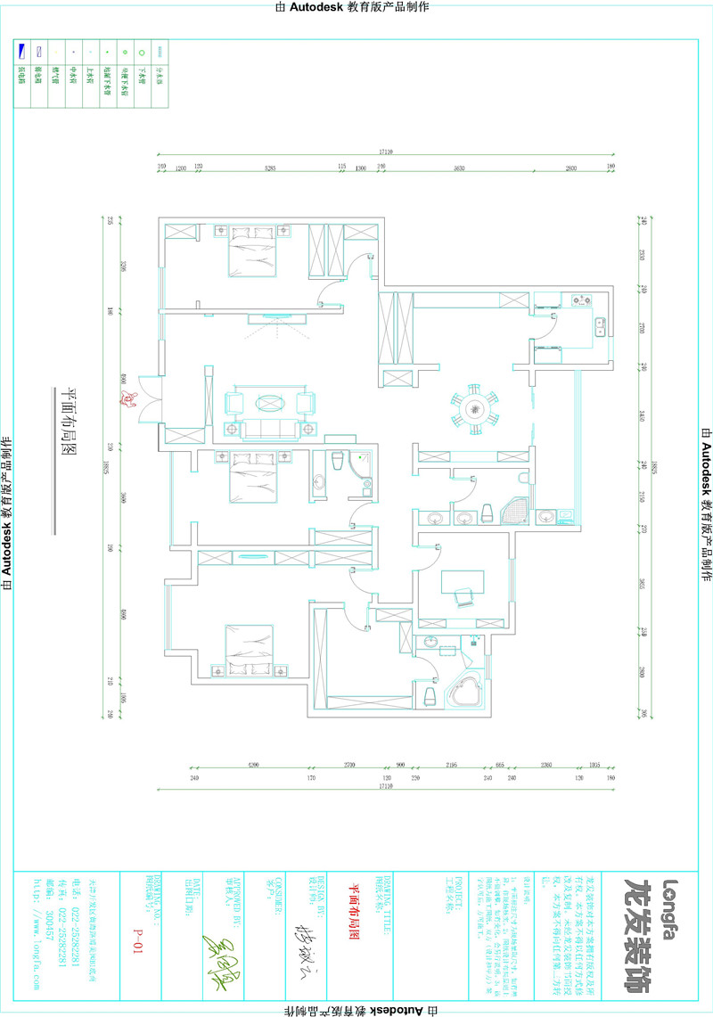 龙发装饰 格调林泉 四居 现代 中式 户型图图片来自龙发装饰天津公司在格调林泉220平米现代中式风格的分享