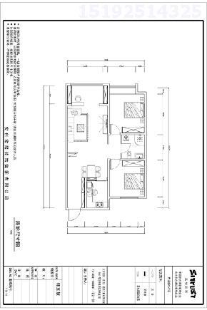 二居 新房 实创 简约 欧式 白领 80后 衣帽间图片来自快乐彩在启迪协信·青岛科技城81平简欧的分享