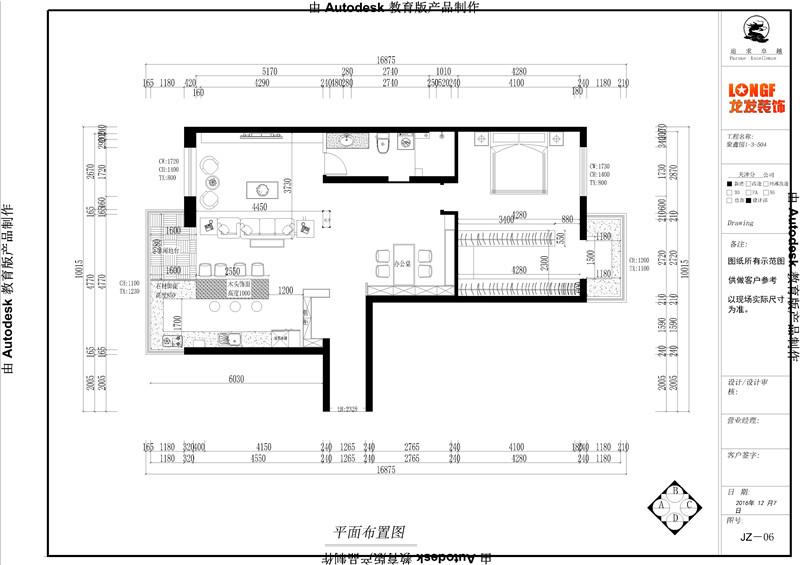 龙发装饰 聚鑫园 平层 现代 简约 户型图图片来自龙发装饰天津公司在聚鑫园130平米现代简约风格的分享